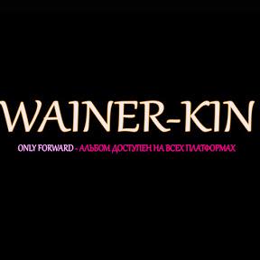 WAINER-KIN
