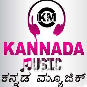 Kannada Music