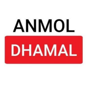 Anmol Dhamal