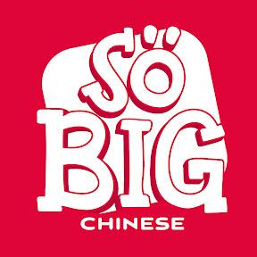 SoBig Chinese