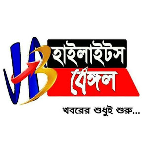 Highlights Bengal News