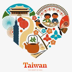 Taiwan Tourism Bureau, India