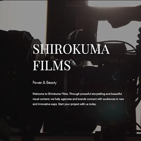 Shirokuma Films