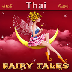 Thai Fairy Tales