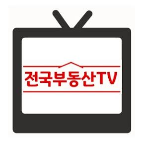 전국부동산TV_ 여주부동산 대왕공인중개