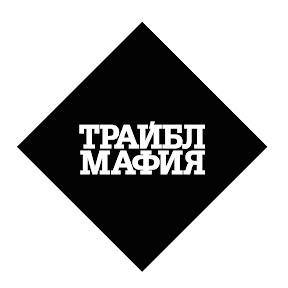 Tribal Mafia