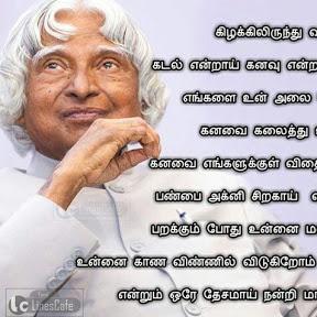 Tamiltv Tech
