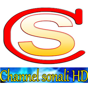 CHANNEL SONALI HD