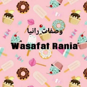 Wasafat Rania - وصفات رانيا