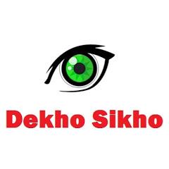 Dekho Sikho
