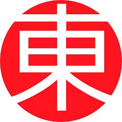 Venasera.ru | Япония и японский язык