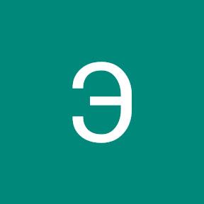 Энтогенез