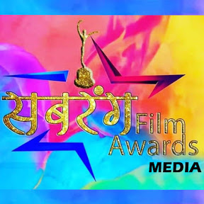 Sabrang Film Awards Media
