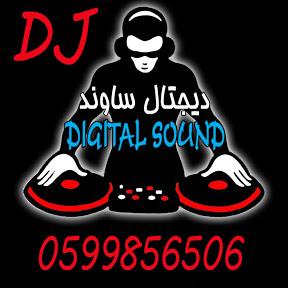 اغاني حفلات digital sound