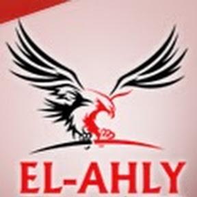 Elahly Eagles