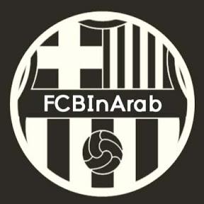 FCB - بالعربي