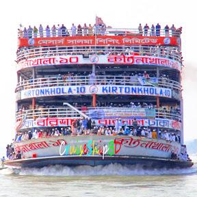 Cruise Ship BD