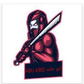 ابو عابد ABU AIBD