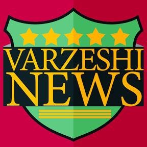 Varzesh news