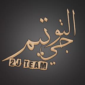 2j team