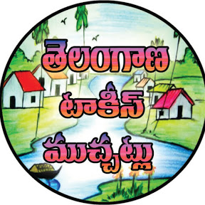 Telangana Talkies Muchatlu