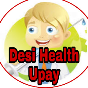 Desi Health Upay