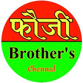 Fauji Brother's