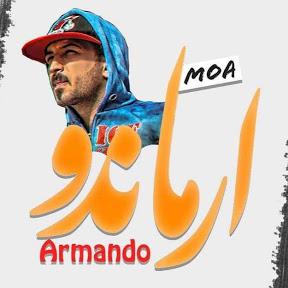 ارماندو - Armando