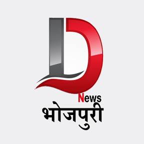 Digital News Bhojpuri
