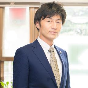 弁護士 高橋裕樹
