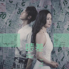 王馨平 - Topic