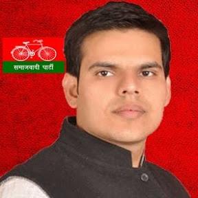 Anil Yadav Samajwadi Party