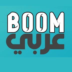 BOOM عربي