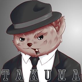 Takuma Channel