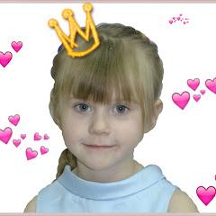 принцесса Алеся