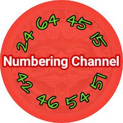 คนวางเลข Numbering Channel