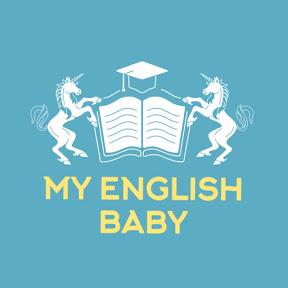 My English Baby