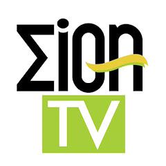 ZionTV Internacional