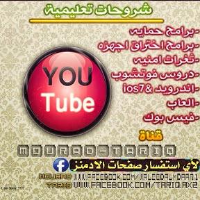 MouRaD- TariQ AX
