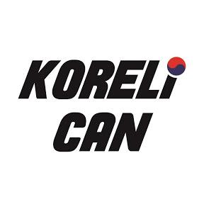 Koreli Can 한국인 잔