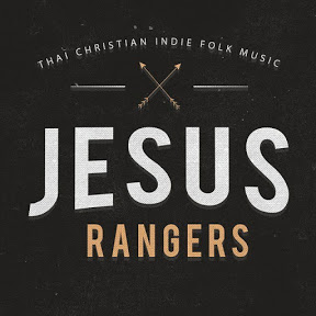 JESUS RANGERS MUSIC