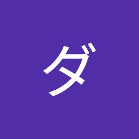 福島日報ダイジェスト