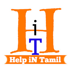 Help in Tamil