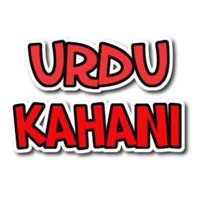 Urdu Kahani Hub