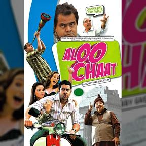 Aloo Chaat - Topic