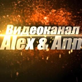Alex & Ann
