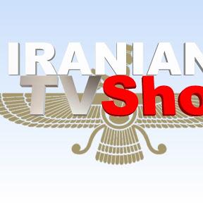 Iranian Show tv