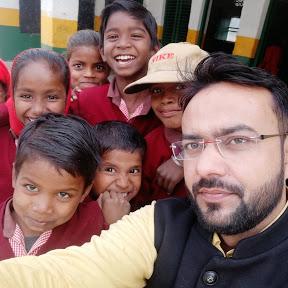 Primary school सरकारी मास्साब और उनके चेले