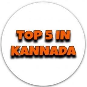 Top 5 In KANNADA