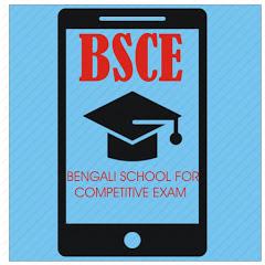BENGALI SCHOOL FOR COMPETITIVE EXAM
